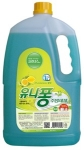 Unipong Kitchen Detergent